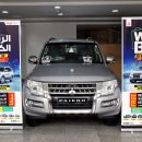 Mitsubishi at Al Habtoor Motors Arab Motor World