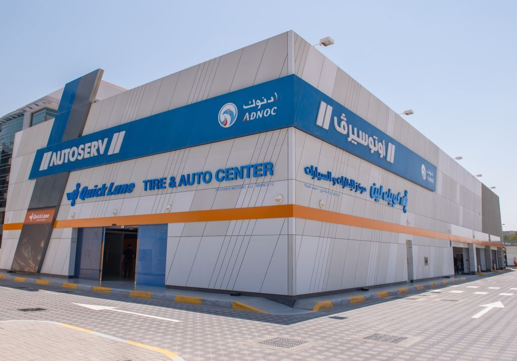 Al Tayer Motors, one of the UAE's premier automotive dealerships, has entered into the fast vehicle servicing business. The company, represented by Premier ...
