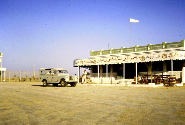 Journey of Rediscovery Land Rover UAE (1)