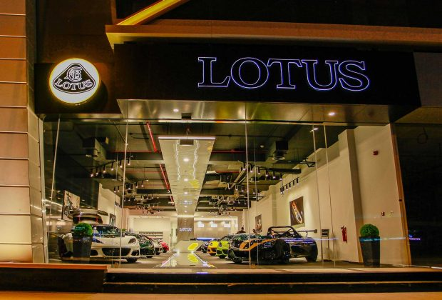 Lotus showroom Adamas Motors - Cover - Lotus Cars Dubai Grand Showroom Opening - Arab Motor World (3)