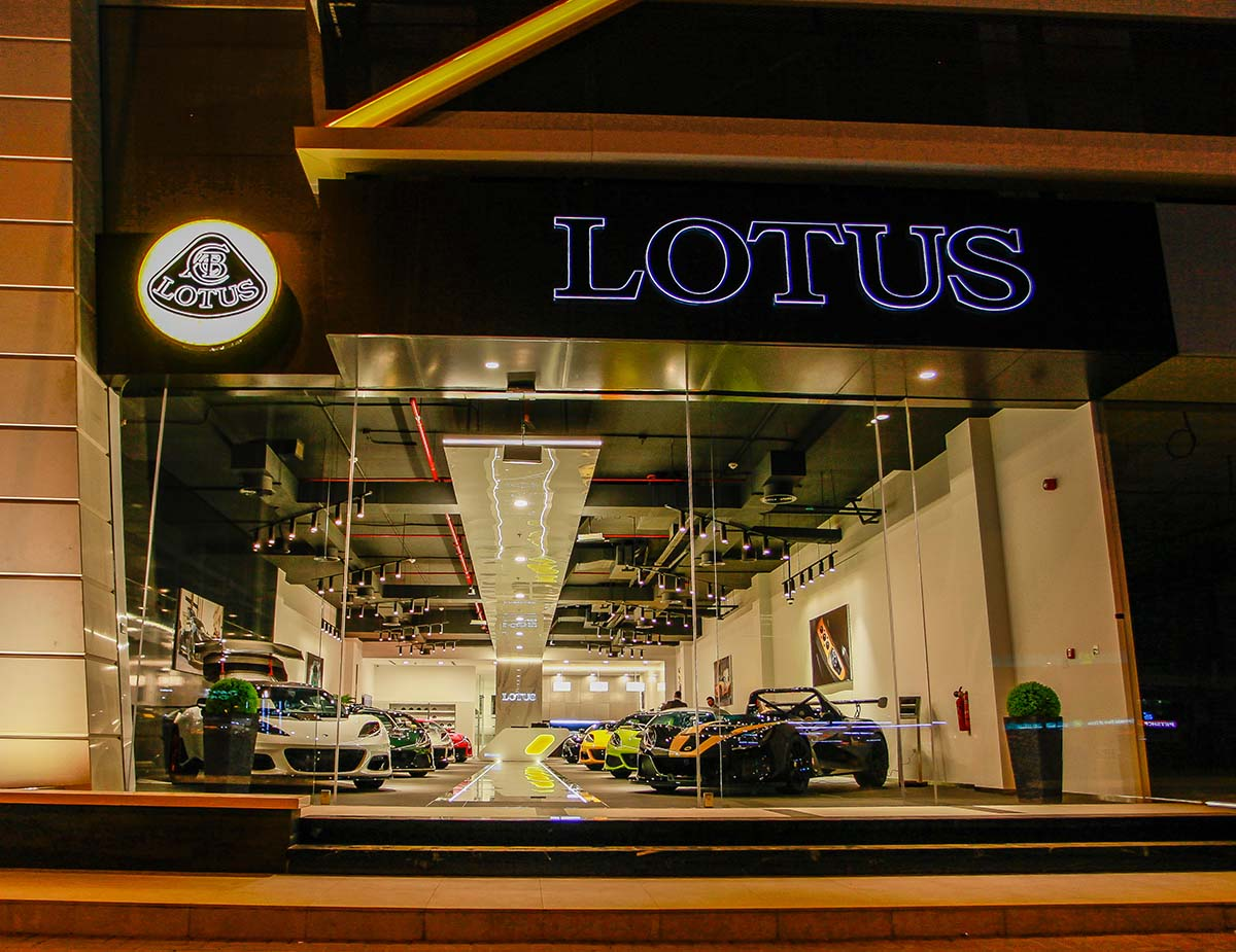 Lotus showroom Adamas Motors - Lotus Cars Dubai Grand Showroom Opening - Arab Motor World (3)