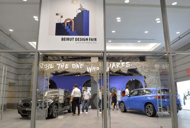 BMW X2 Beirut Design Fair - Cover -Arab Motor World (2)