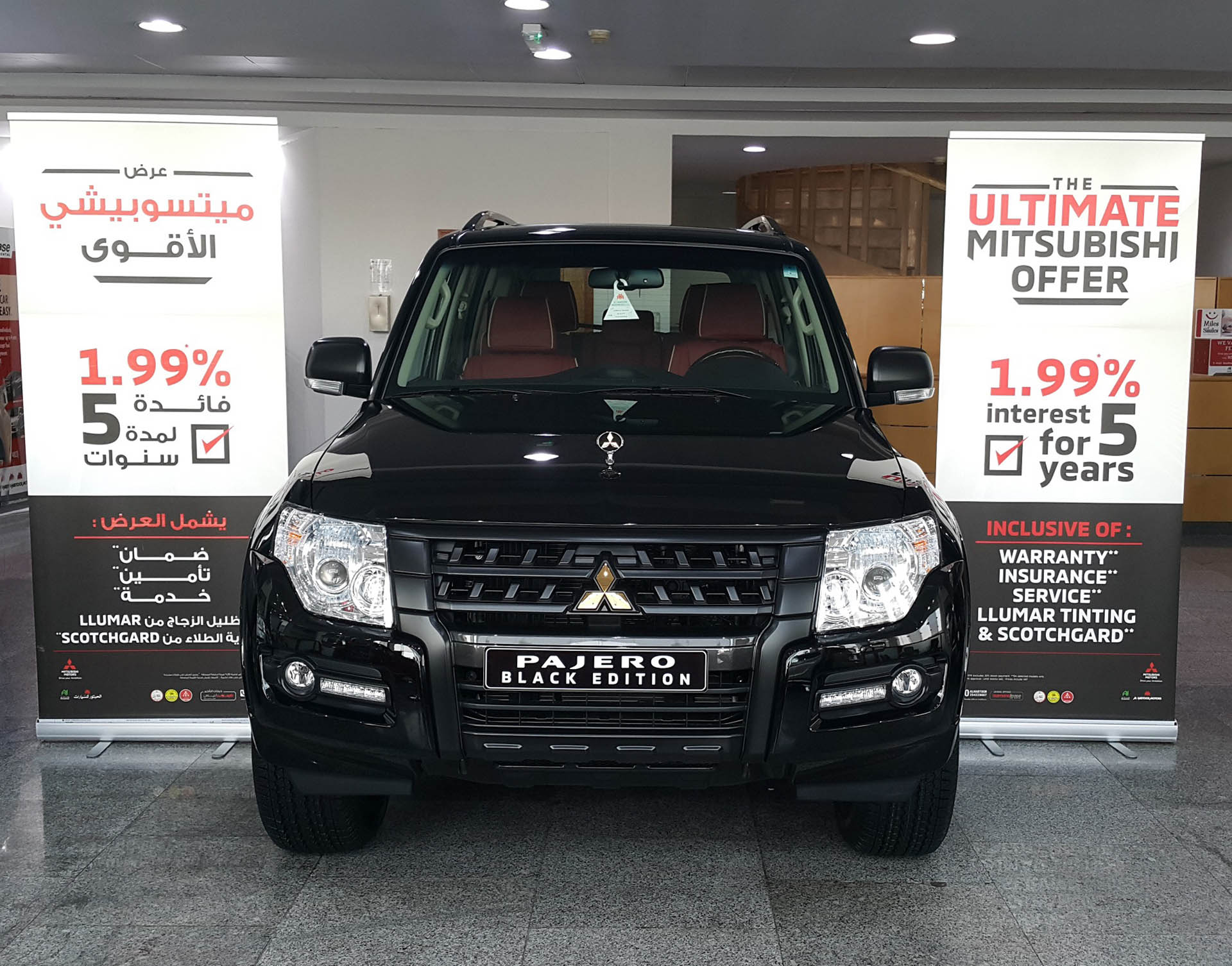 The Ultimate Mitsubishi Offer - Arab Motor World