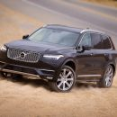 Volvo XC90 - Arab Motor World