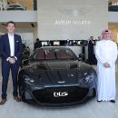 Aston-Martin-showroom-opening-Jeddah