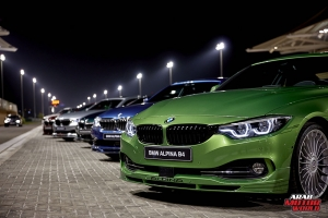 ADM - YAS BMW DRAG - Arab Motor World (9)