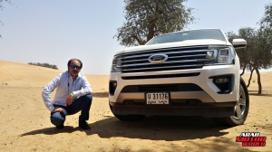 Ford Expedition Test Drive - Arab Motor World (2)