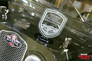 Land-Rover-Defender-Minerva-1952-Arab-Motor-World-05