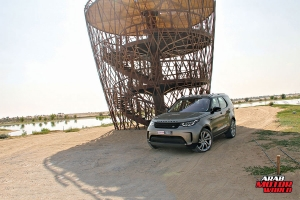 Land-Rover-Discovery-First-Edition-Arab-Motor-World-01