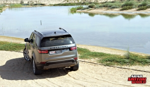 Land-Rover-Discovery-First-Edition-Arab-Motor-World-02