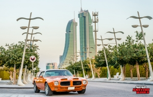 Pontiac Firebird Bahrain Muscle Cars Arab Motor World (2)